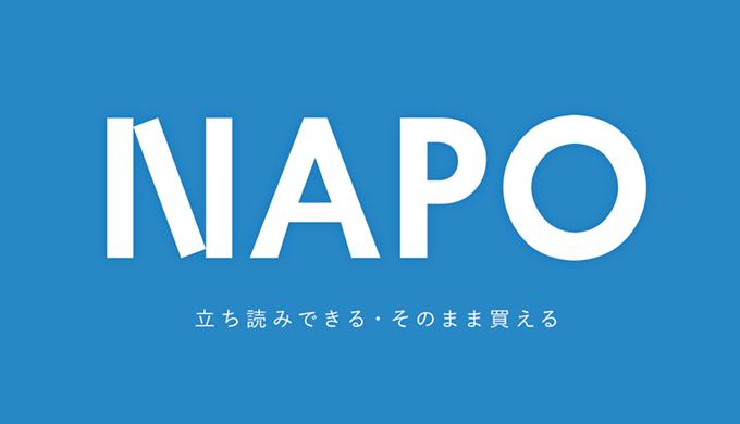 ネット書店サービスのロゴデザイン