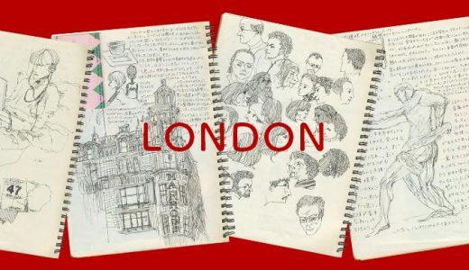【デザインした】デザイナーがロンドン一人旅で描いたスケッチブックをさらしてみるよ